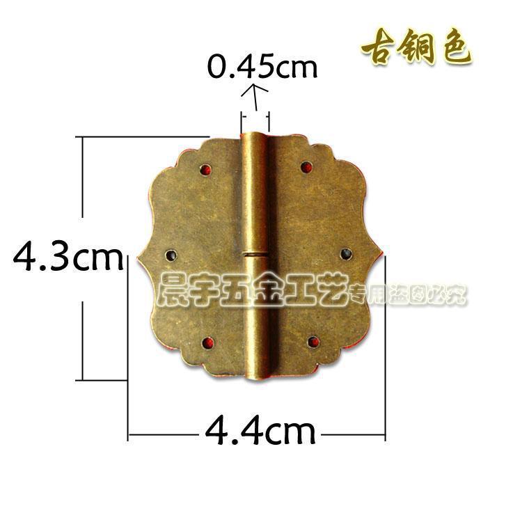 مفصلة نحاسية صينية عتيقة ، زهرة برونزية ، صندوق مجوهرات ، جلد هزاز صغير ، صفحة CYF032