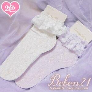 Princess sweet lolita socks short soks Aesthetic bobon21 full lace cutout laciness sock female KCW002