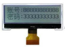 28PIN spi lcm ترس 12832 شاشة lcd ST7567 محرك ic 3.3 فولت الأبيض الخلفية واجهة متوازية (المكونات في fpc)