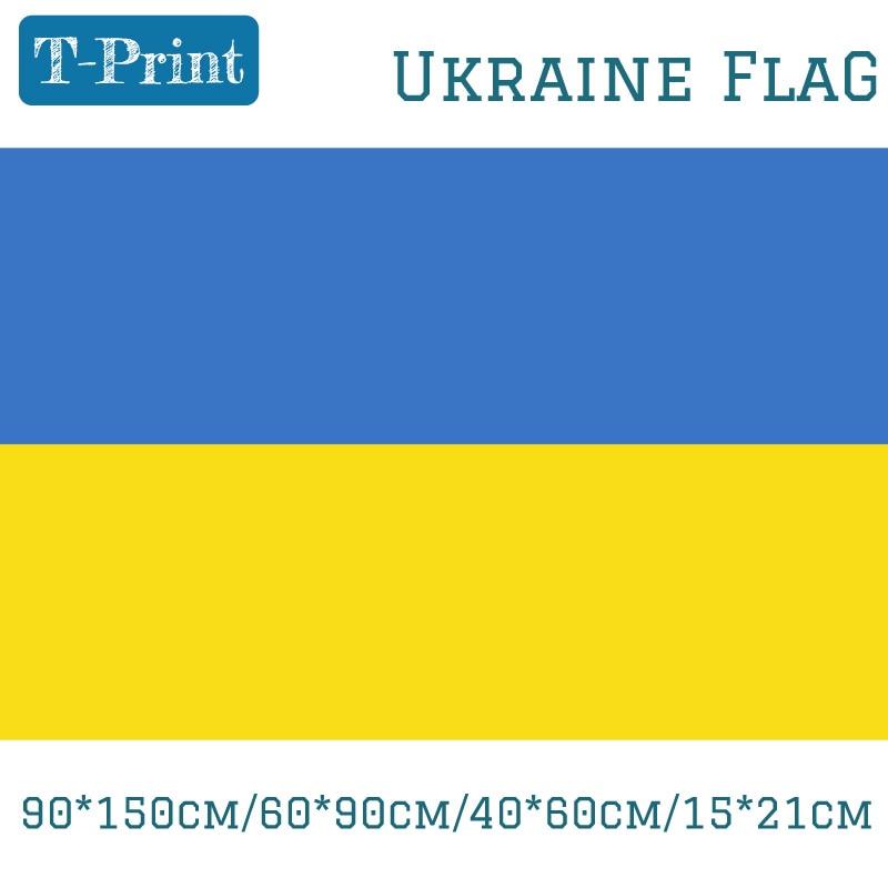 90*150 cm/60*90 cm/40*60 cm/15*21 cm Bandera de Ucrania gran poliéster bandera nacional de país ucraniano y Banner decoración del hogar