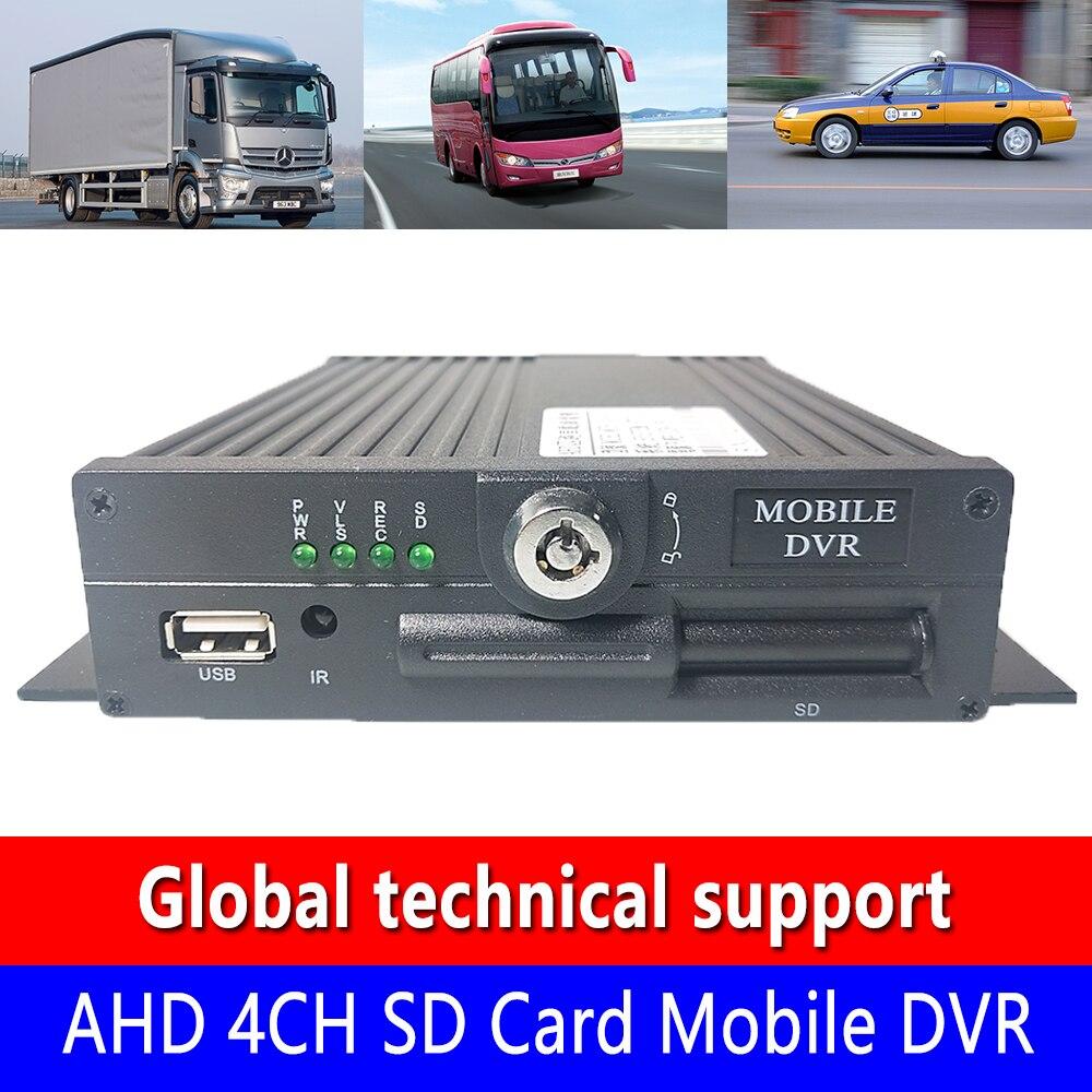 Fabrika toptan AHD 4CH SD Kart Mobil DVR h. 264 video kodu otobüs/kamyon/okul otobüsü yerel video izleme ana