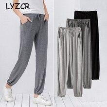 Women's Summer Loose Pants for Women High Waist Slim Sport Classic Pants Women Elastic Waist Trousers Female