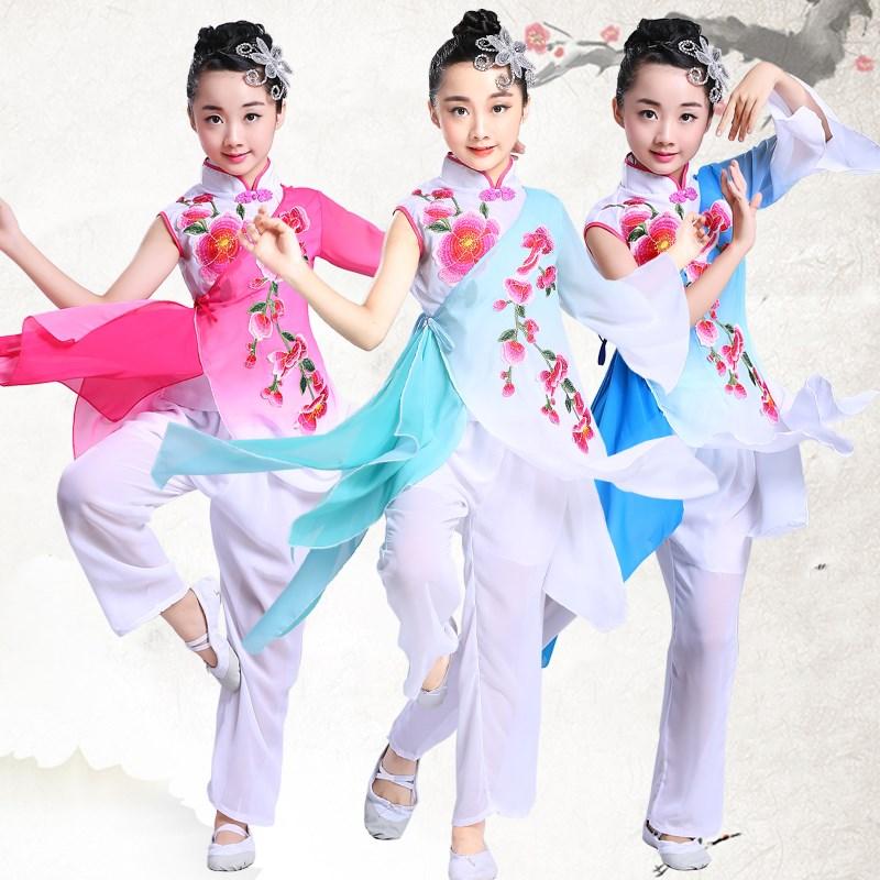 Chinese style Hanfu children fan dance costume girls Yangko dance clothes umbrella dance classical dance costumes chinese style hanfu yangko dance clothes squares fan dance national dance clothes stage dance costume