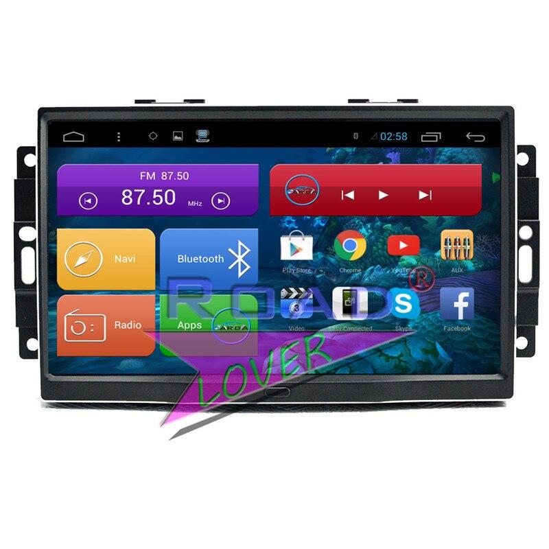 2 Din Android 8,1 reproductor multimedia para coche navegación GPS para Jeep Grand Cherokee Patriot Dodge cargador Chrysler 300C coche reproductor ESTÉREO