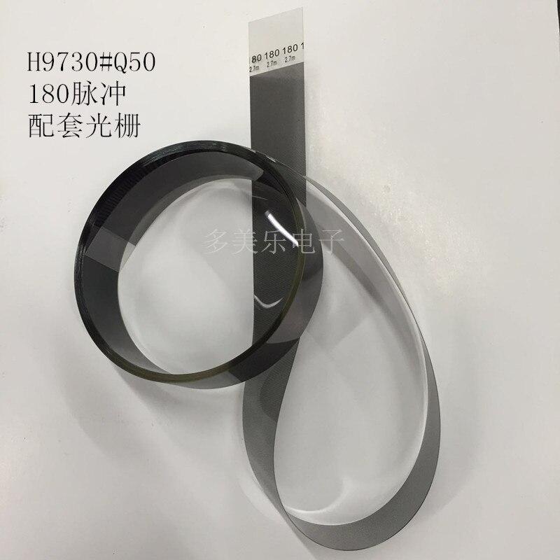 180 ライン/パルス格子ラスタストリップ 2.7 メートル H9730