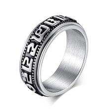 Vintage Religious Buddhist Ring Om mani padme hum Words Rotatable Spinner Retro Titanium Ring for Men and Women