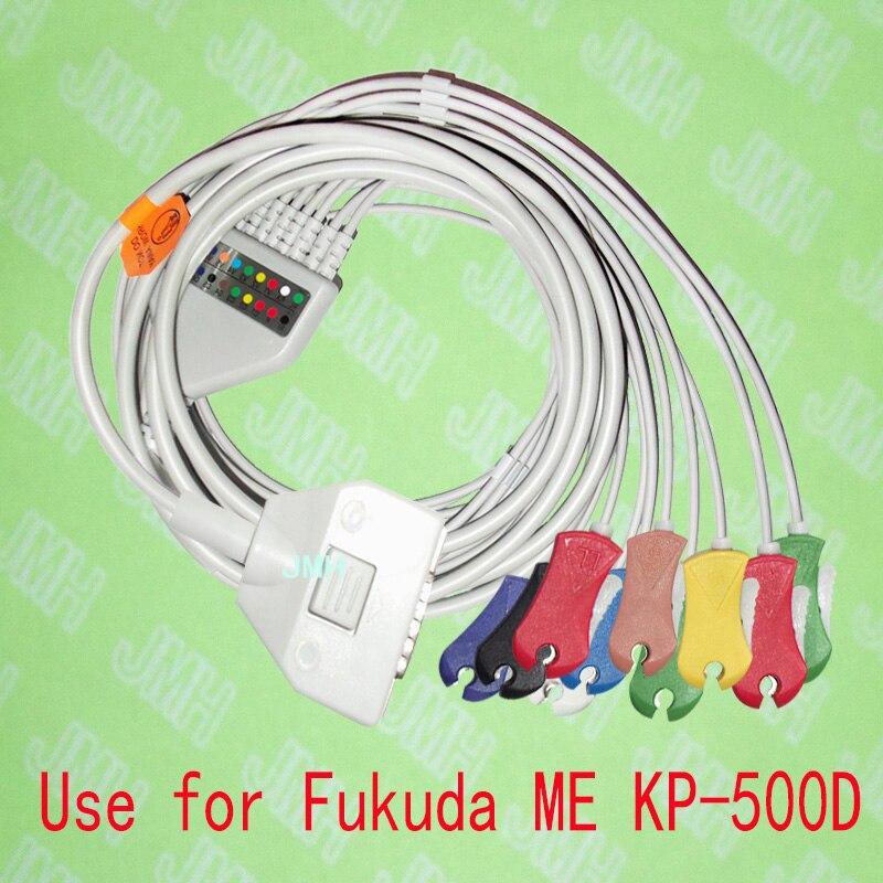 متوافق مع 15 دبوس فوكودا me KP-500D آلة مراقبة القلب ، قطعة واحدة 10 يؤدي ecg الكابل و كليب leadwires رسم ، iec أو آها.