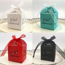 10pcs Happy Eid Mubarak Candy Box Gift Boxes Ramadan Decorations DIY Paper Favor Box Islamic Muslim al-Fitr Eid Party Decoration
