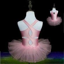 ملابس رقص باليه للأطفال ، ملابس رقص باليه للفتيات ، ملابس تدريب للرقص والتدريج ، تنورة توتو للأطفال