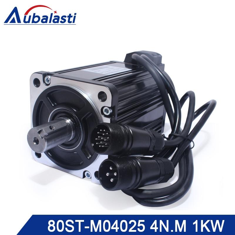 Aubalasti 1KW AC servomotor controlador 4N. M 2500RPM 80ST-M04025 AC Motor combinado servomotor