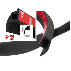 Image 2 - Автомобильное резиновое уплотнение типа P, 3 м, шумоизоляция, звукоизоляция, водонепроницаемые резиновые уплотнительные полосы, отделка краев, защита от пыли, резиновый герметик для автомобильной двери