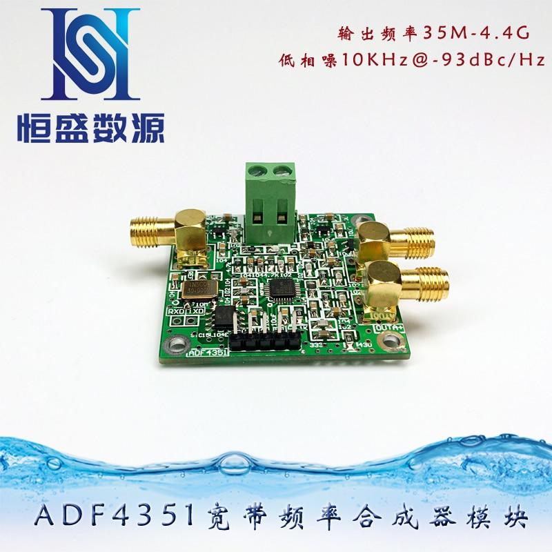Módulo sintetizador de frecuencia de banda ancha ADF4351 35 M-4,4G ADF4350 PLL fuente de señal