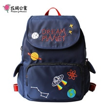 Flower Princess Embroidery Nylon Backpacks Women Bags for Teenage Girls School Travel Mochila Escolar Feminina Mochila Mujer