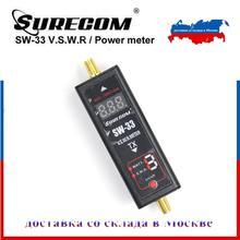 Surecom SW33 VHF UHF mini puissance et SWR compteur SW-33 pour radio bidirectionnelle