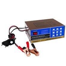 ¡Nuevo! cargador de batería automático completo para coche, cargador de batería inteligente de reparación de pulso 12 V/24 V, cargador de motocicleta para camión 110 V/220 V