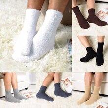 Hommes chauds épais hiver chaud corail polaire pantoufle sol chaussettes anti-dérapant serviette chaussettes