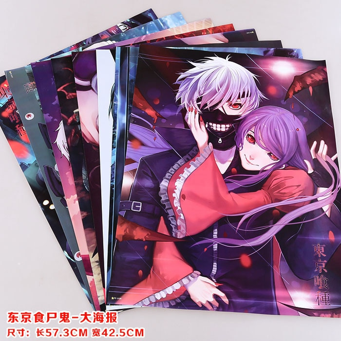 8 42x29cm Tokyo Ghoul Posters Anime Posters Wall Stickers Touka Kirishima Tokyo Ghoul Around Poster Buy At The Price Of 9 36 In Aliexpress Com Imall Com