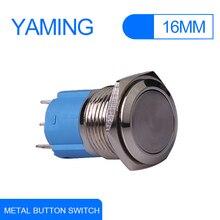 16mm 순간 셀프 리셋 플랫 라운드 푸시 버튼 on off 스위치 3 핀 터미널 프레스 금속 제어 인터셉터 전자 v014