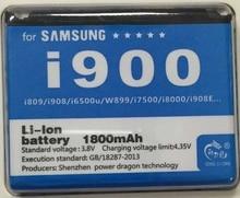 AB653850CE Pour SAMSUNG i900 i7500 i8000 i809 i908 i980 W899 i6500u SGH-i900v SGH-i908 1500 mAh Donglilong AB653850CU AB653850CC