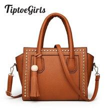 Fashion Trapeze Tassel Ladies Shoulder Bag Fashion Rivets Women Handbags High Quality Casual Totes Solid Women Messenger Bags