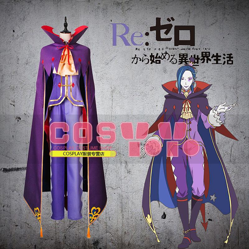 Re Null kara Hajimeru Isekai Seikatsu Roswaal L. mathers Cosplay Kostüm Uniform Hemd + Hosen + Mantel + Tie + Schuhe Abdeckungen + Hut Kunden