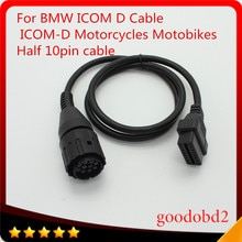 OBD2 câble de Diagnostic pour BMW ICOM D câble de moto câble de moto câble de Diagnostic 10 broches adaptateur pour 16pin ICOM A3 A2 outil