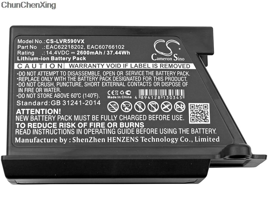 كاميرون سينو-بطارية 2600 مللي أمبير في الساعة لـ LG VR34406LV ، VR34408LV ، VR5902LVM ، VR5940L ، VR5942L ، VR5943L ، VR6170LVM ، VR62601LV ، VR64607LV