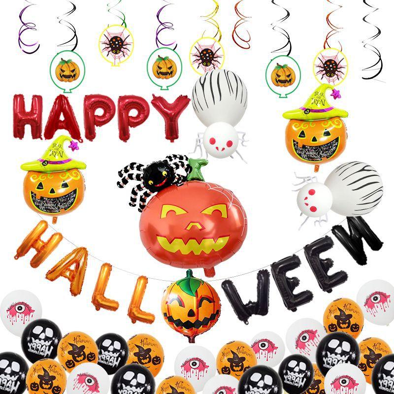 Halloween  Party Decorations Halloween Pumpkin Monster Aluminum Film Balloon Set  Spider Witch Sequin Latex Balloons