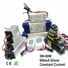 2 шт., светодиодный блок питания 600mA, драйвер лампы 3 Вт 6 Вт 9 Вт 12 Вт 15 Вт 18 Вт 20 Вт 21 Вт 24 Вт 30 Вт 40 Вт 50 Вт 60 Вт, изоляционный трансформатор освеще...