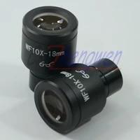 fyscope wf10x 18mm high point wide field microscope eyepiece high quality wf10x eyepiece for biological microscopes