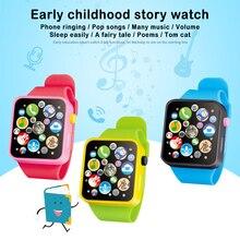 Electronic Walkie Toy Watch Kids Learning Multifunction Smart Watch Kids Toddler Wrist Touch Screen Toy Boys Girls Xmas Gift