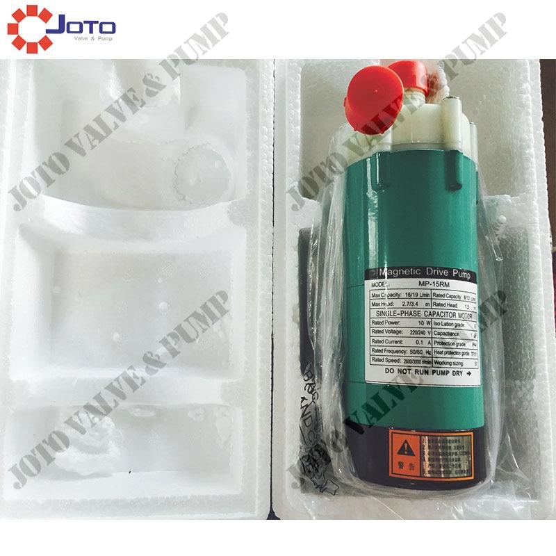 (MP-15R/RM) 50 HZ/60 HZ bomba de líquido sin fugas, bomba centrífuga de circulación magnética para productos químicos