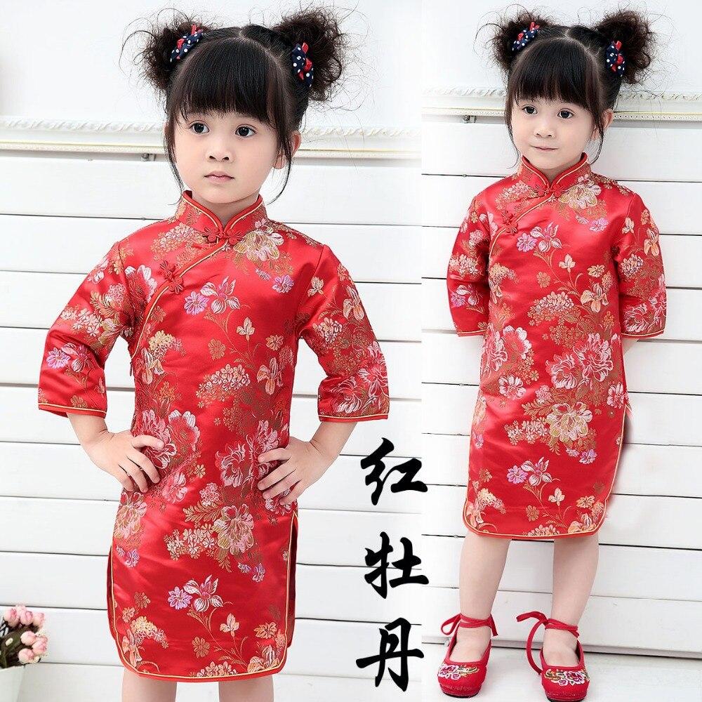 Robes de printemps pour filles   Joli chi-pao chinois, vêtements de fête, cadeau de nouvel an, pour enfants, nouvelle collection