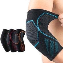 1 pz traspirante manicotto di compressione gomito supporto protettore per sollevamento pesi artrite pallavolo Tennis braccio Brace