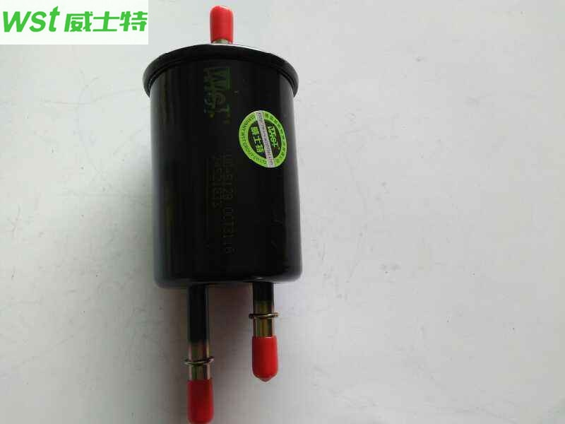 24521833 yakit filtresi 10 Wuling Hongguang