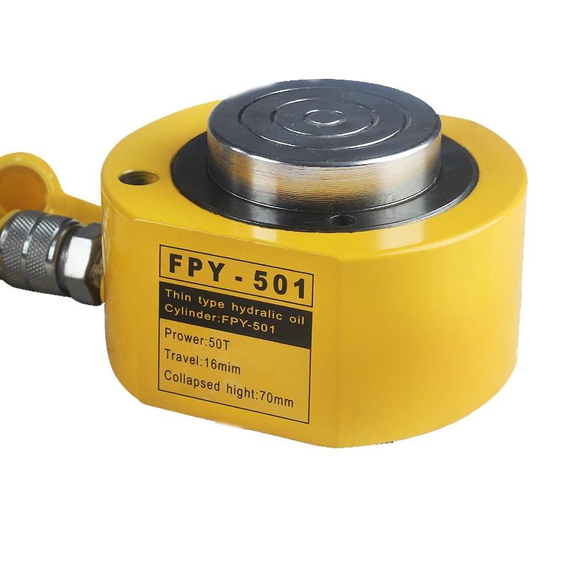 Ultra-thin Portable Hydraulic Lifting Jack Separate Hydraulic Booster Hydrocylinder 5T
