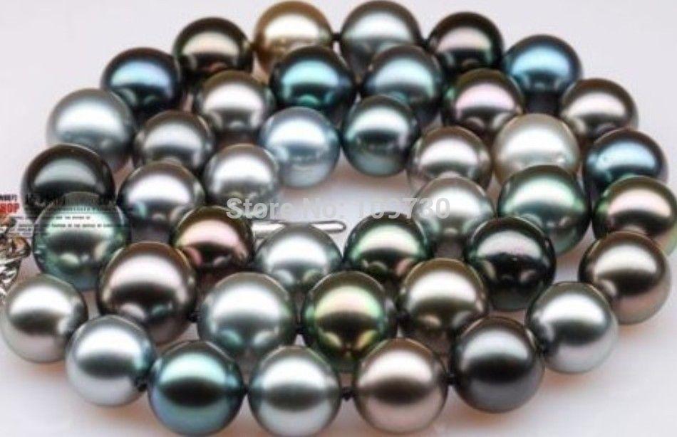 "Jewelr 003772 elegant 18""AAA 11-12MM TAHITIAN MULTICOLOR BLACK PEARL NECKLACE"