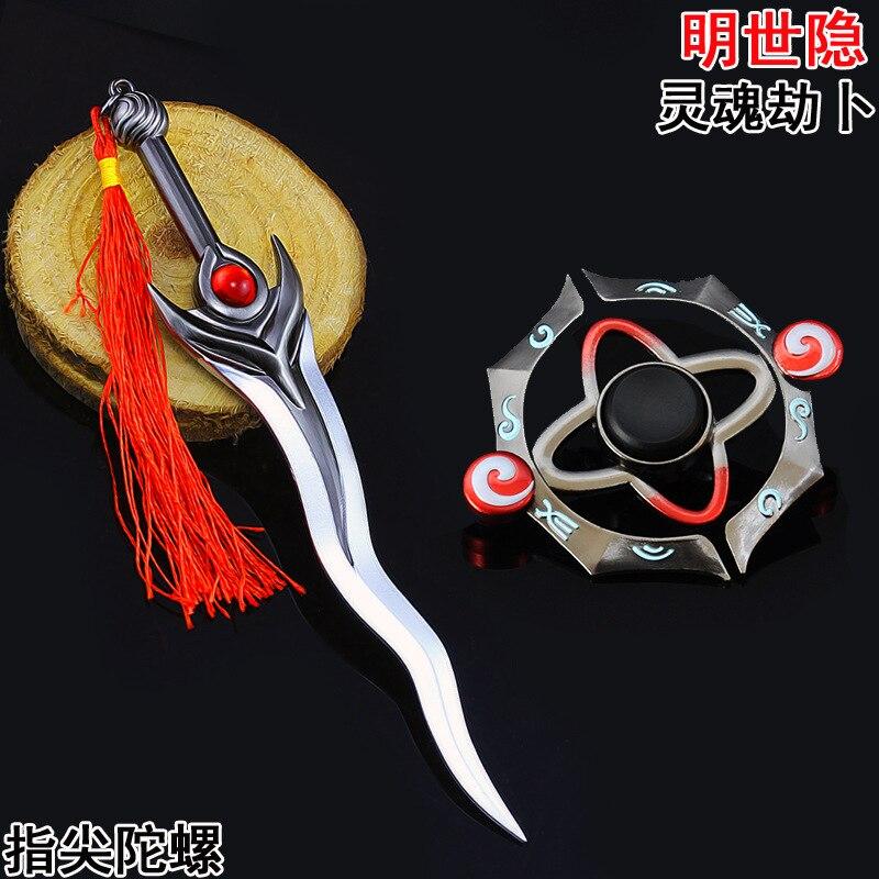 Rey Ming alrededor del alma oculta de BuWuQi puntas de los dedos gyro aleación arma dedo giroscopio