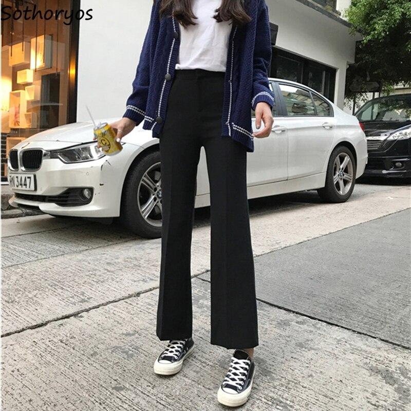 Pants Women Solid Simple All-match High Waist Leisure Trousers Womens Straight Full Length Trendy Korean Style Ladies Elegant