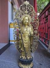 "bir 004624 41""Large Tibet Buddhism Classic Bronze Gild Ksitigarbha Jizo Buddha Statue"