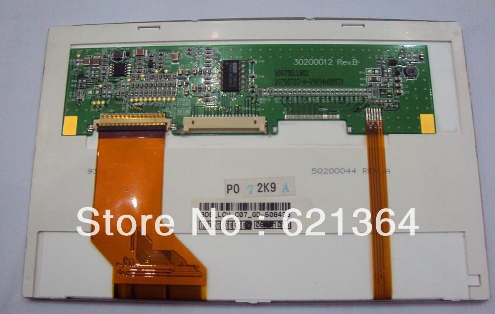 3DS-LCV-C07-GD, شاشة lcd احترافية للشاشات الصناعية