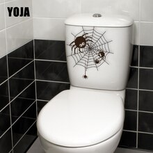 YOJA 19.8X22.3CM Cartoon Spider Web Black Spider Pattern Toilet Sticker Home Wall Decal Decor T5-1122