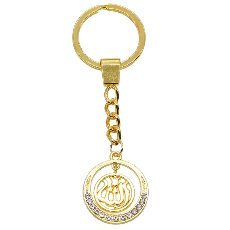 LLavero de Alá árabe musulmán islámico Dios de alta calidad de grado Simple redondo Shake CZ llave de diamante de imitación Cadena de regalo religioso