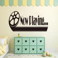 Autocollant mural en vinyle pour porte  salon  salle de jeux  salle de cinema  citation  decor de fete