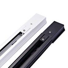10pcs  0.5M 1M LED track rail,Track light rail connectors,Universal rails,aluminum track,lighting fixtures,2-wire thick aluminum