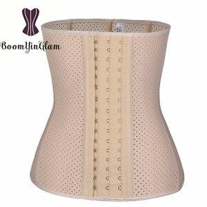 9 Spiral Steel Boned Latex Waist Trainer Cincher Tummy Slimmer Breathable Shapewear Girdle LongTorso 947#