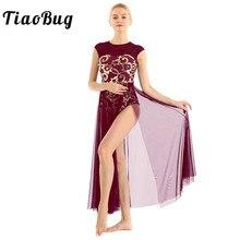 TiaoBug sin mangas Floral lentejuelas gimnasia Ballet leotardo mujeres vestido largo adulto moderno contemporáneo danza lírica disfraces