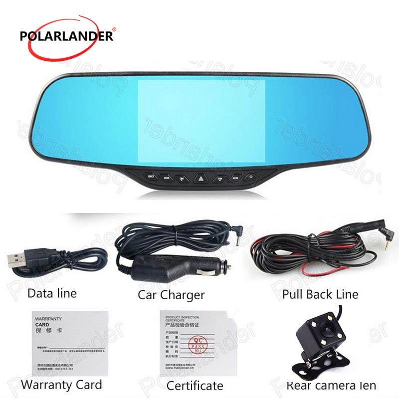 Rusia UE Brasil Libre 4,3 lente Dual coche DVR coche grabadora de vídeo Digital grabadora de alta calidad