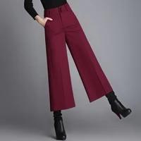 2020 spring new korean version of the wide leg pants high waist casual pants womens nine pants trousers