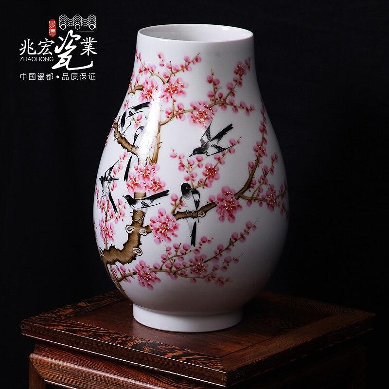Jingdezhen Zhaohong fabricação xishangmeishao artesanato de cerâmica ornamentos vaso Mecke cinco pega forma